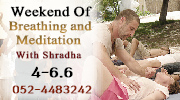 Weekend of Breathing and Meditation with Shradha