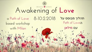 awakening of love