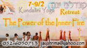 Kundalini yoga jan 19 right