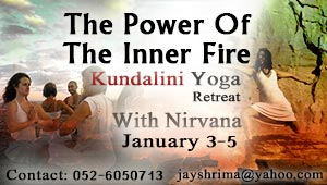the power of the inner fire