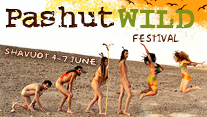 Pashut WILD | Just be naked | Shavuot @ Desert Ashram