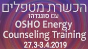 osho-energy-counseling-training left