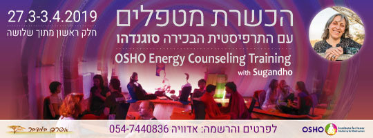 osho-energy-counseling-training middel
