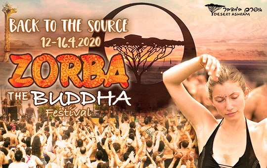 Zorba the Buddha Festival