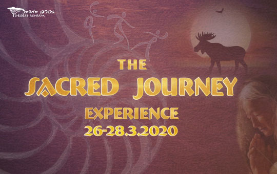 The sacred journey experience 26-28.3.2020