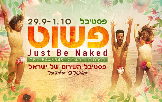Just Be Naked