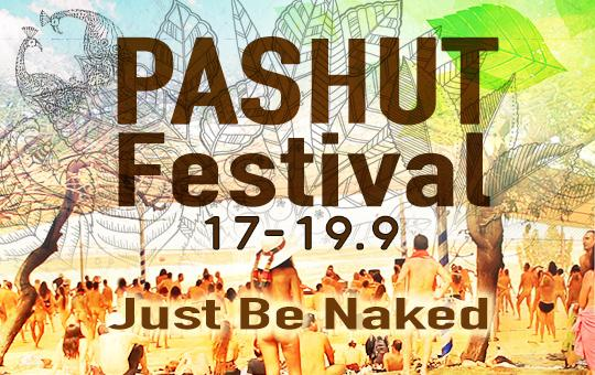 Pashut Festival Desert Ashram Naked People Going crazyyy