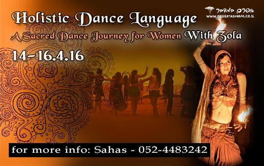 Holistic Dance with Zola | April at Desert Ashram