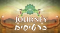 banners_journey2019_march_heb_320x180